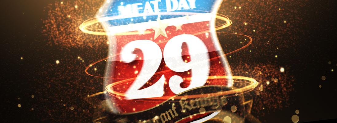 肉の日アイキャッチアイキャッチ