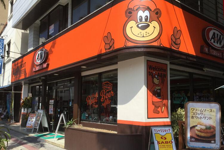 ishigaki 石垣店