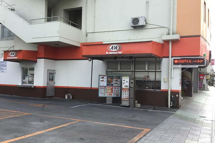 miyakoshimosato 宮古下里通り店
