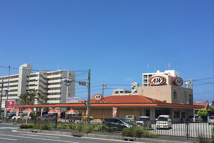 nago Store A&W 名護店