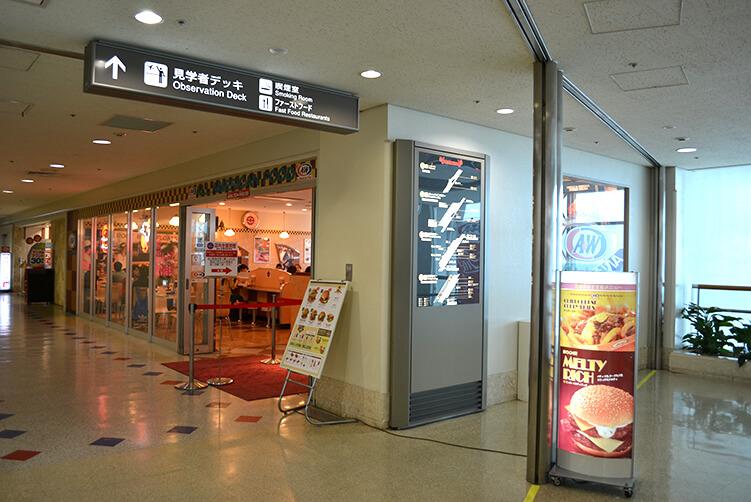 nahaairport 那覇空港店