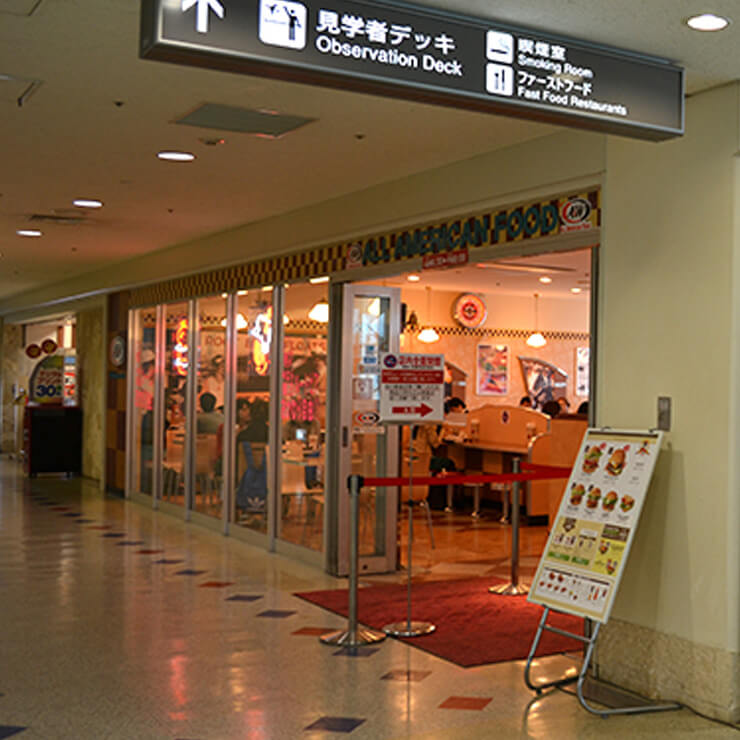 Naha Airport Restaurant 那覇空港店