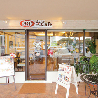A&W Plus Cafe Plazahouse Restaurant プラザハウス店