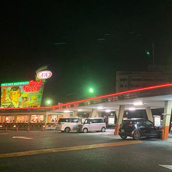 Makiminato Restaurant 牧港店