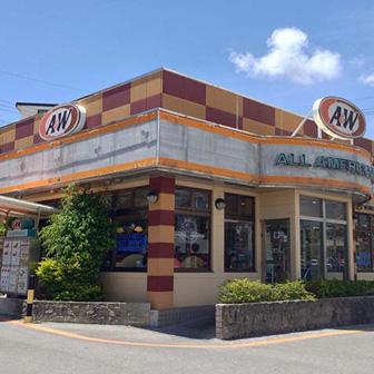 Meio Restaurant 名桜店