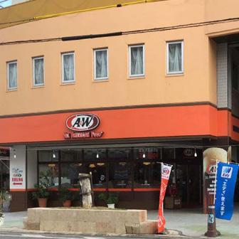 Miyako Shimosato St Restaurant 宮古下里通り店