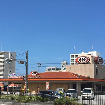 Nago Restaurant 名護店