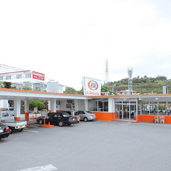 Yagibaru Restaurant 屋宜原店