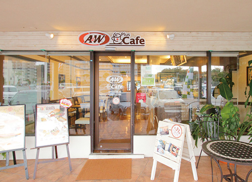 A&W PLUS CAFE PLAZAHOUSE STORE A&W Plus Cafe プラザハウス店