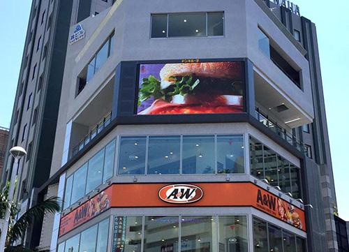KOKUSAI ST. MATSUO STORE A&W 国際通り松尾店
