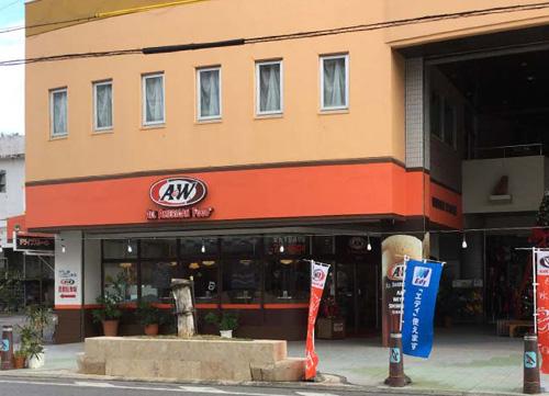 MIYAKO SHIMOSATO ST STORE A&W 宮古下里通り店