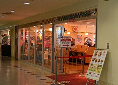 NAHA AIRPORT STORE A&W 那覇空港店