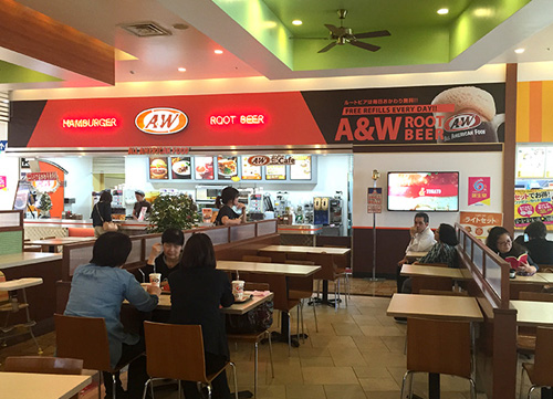 SAN-A KYOUDSUKA STORE A&W サンエー経塚店