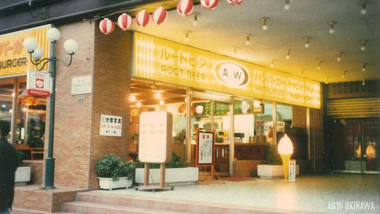 タイムスリップ懐かしの国際通り店