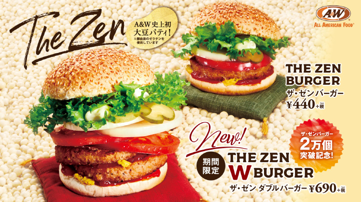 The ZEN W BURGER